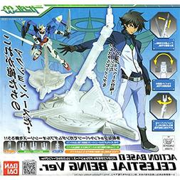 Bandai Hobby Action Base 1 Display Stand , Celestial Being